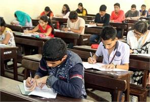 neet national eligibility entrance exam medical colleges admission