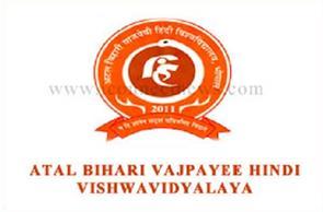 electrical mechanical civil engineering atal bihari vajpayee hindi university course