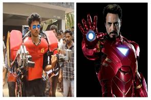 indian student builds a real life iron man suit and its awesome