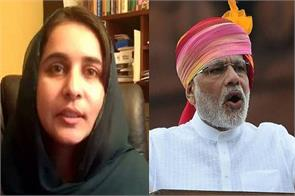 baloch activist urges brother pm modi to become voice of war crimes in balochistan