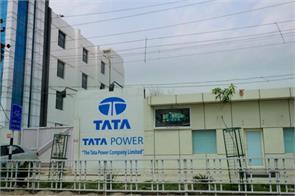 tata power quarter