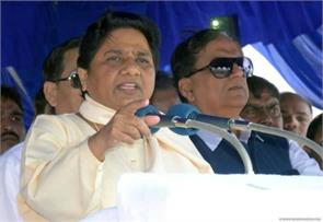 up blow to congress before the election three of the congress and bsp mlas join sp