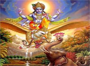 pavitra ekadashi