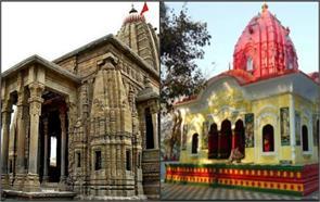 gods temple gate
