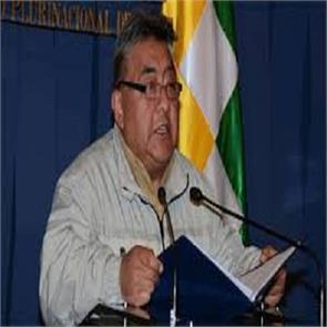 attorney general bolivia