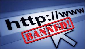 private broadband ban in kashmir
