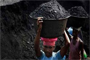 court frames charges against ex coal secretary five others