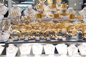 jewelry industry gjf