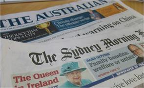australian newspaper readership sinks to all time low