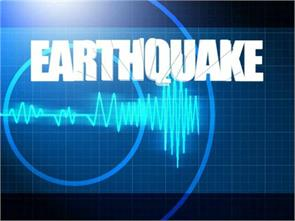 earthquake shocks people