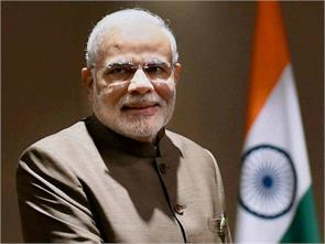 pm modi greetings on the game day