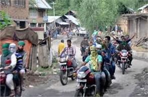 youth takeout bike rally in kashmir