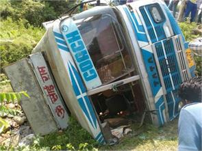 accident bridge private bus student death