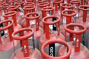 Consumer Gas Cylinder Central Government