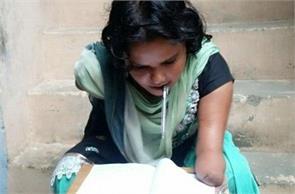 rekha narinder modi letters job