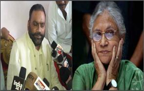 BSP leader Swami Prasad Maurya rebel Dikshit told the shameful statements Rejected goods