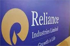 reliance industries petroleum