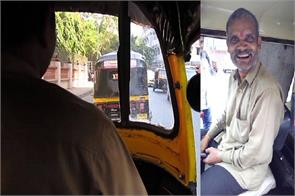 ganpati bhakt auto driver gives free ride to man rushing to mosque