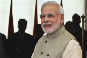 narendra modi visits telangana on sunday