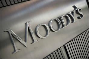 steel moody
