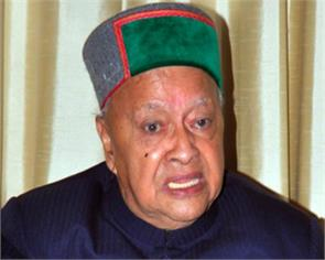 earthquake shocks district administration virbhadra singh