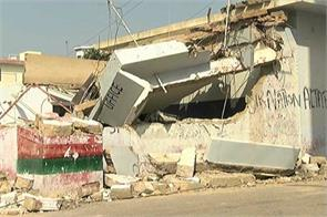 karachi crackdown against illegal offices of mqm buildings demolished