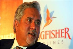 sfio widens mallya probe former top bankers under scanner