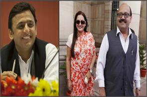 akhilesh singh s uneasiness was the end will be happy to hear