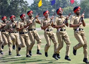 punjab police constable job notification
