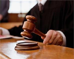 bombay high court jobs vacancy law clerk