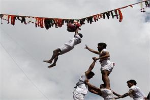 dahi handi the court refused to remove a maximum height of human pyramids
