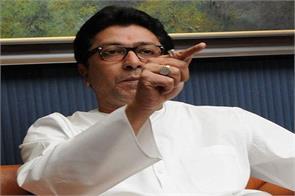 dahi handi on behalf of the supreme court ban on raj upset