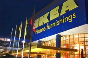 india doubled in four years 60 million euros will buy ikea
