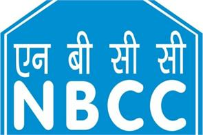 nbcc greater noida