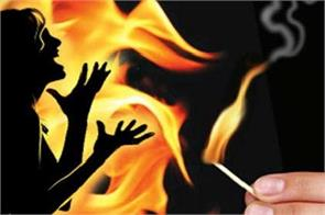 pregnant woman burnt alive