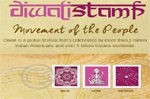 america will issue stamps on diwali
