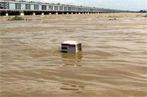 three students drowned in the river