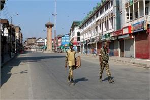 mobile phone service restored in kashmir