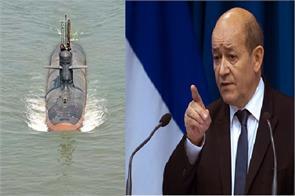 france deffense minister condemned leak document of scorpene