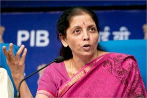 india suggested creating a group for the us defense sector
