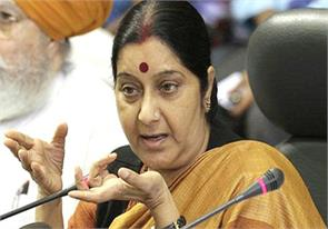external affairs minister sushma swaraj indian student tweeted