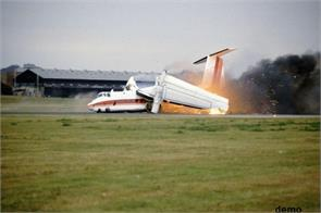 pakistan aircraft crashed