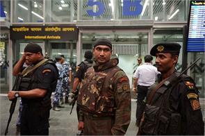 kolkata airport bombing threatened to blow