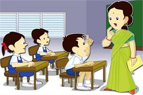 who read indian children english