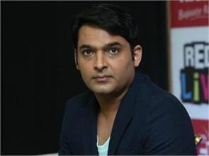 kapil took notice of the house