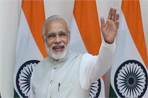 prime minister narendra modi has today left for china