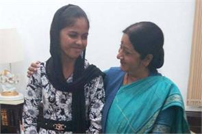 sushma swaraj meets pakistani girl madhu