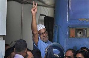 toppest leaders of bangladesh jammat eislami mir kasem hanged to death