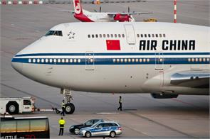 air china advised to london visitors avoid indian pakistani areas
