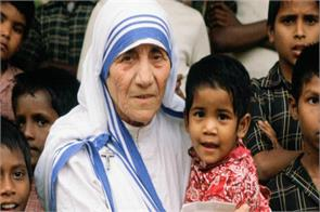 today mother teresa canonization